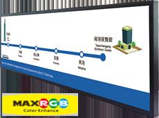 Spanpixel-3585-INK-MaxRGB