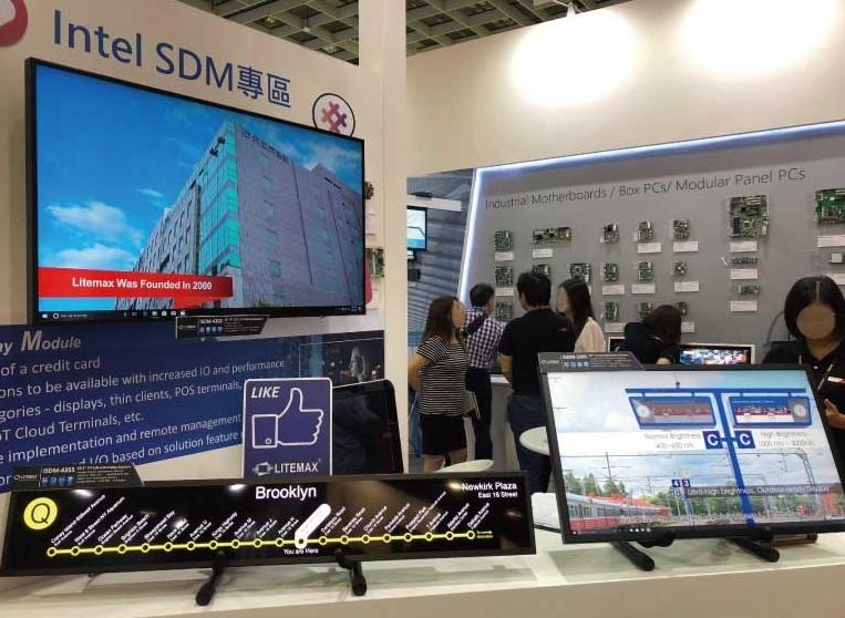 SDM製品-03
